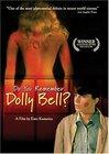 Sjecas li se Dolly Bell / Помнишь ли ты, Долли Белл?