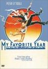 My Favorite Year / Мой любимый год