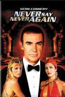 Never Say Never Again / Никогда не говори никогда