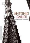 Antonio Gaudí / Антонио Гауди