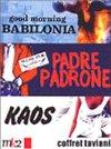 Kaos / Хаос
