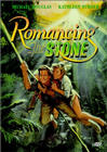 Romancing the Stone / Роман с камнем
