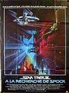 Star Trek III: The Search for Spock / Звёздный путь 3: Поиски Спока