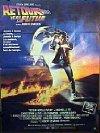 Back to the Future / Назад в будущее
