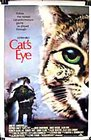 Cats Eye / Кошачий глаз