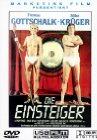 Die Einsteiger / Видеопришельцы