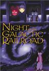 Ginga tetsudo no yoru / Ночь на галактической железной дороге
