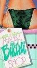 Malibu Bikini Shop / Магазин бикини в Малибу