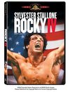 Rocky IV / Рокки 4