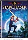 Starchaser: The Legend of Orin / Звездный Охотник: Легенда об Орине