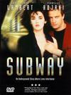 Subway / Подземка