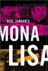Mona Lisa / Мона Лиза