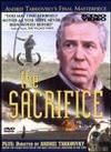 Sacrifice / Жертвоприношение