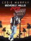 Beverly Hills Cop II / Полицейский из Беверли-Хиллз 2