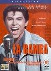 Bamba / Ла Бамба