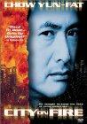 Lung fu fong wan / Город в огне
