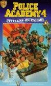 Police Academy 4: Citizens on Patrol / Полицейская академия 4: Граждане На Улицах