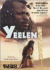 Yeelen / Яркий свет