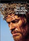 Last temptation of Christ / Последнее искушение Христа