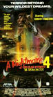 Nightmare On Elm Street 4: The Dream Master, A / Кошмар на улице Вязов 4: Повелитель снов