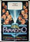 Nuovo cinema Paradiso / Новое кино Парадиз