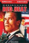 Red heat / Красный полицейский