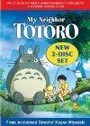 Tonari no Totoro / Мой сосед Тоторо