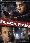 Black Rain / Чёрный дождь