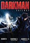 Darkman / Человек Тьмы
