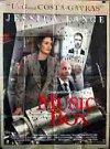 Music Box / Музыкальная шкатулка