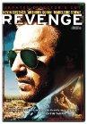 Revenge / Месть