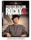 Rocky V / Рокки 5