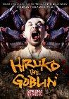 Yôkai hantâ: Hiruko / Хируко, охотник на демонов