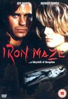 Iron Maze / Железный лабиринт