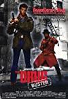 Snake Eater II: The Drug Buster / Пожиратель змей 2: Борьба с наркотиками
