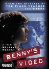 Bennys Video / Видео Бенни