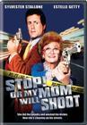 Stop! Or My Mom Will Shoot / Стой, или мама будет стрелять!
