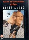 White Sands / Белые пески