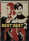 Best of the best 2 / Лучшие из лучших 2