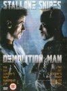 Demolition man / Разрушитель
