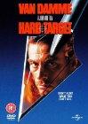 Hard target / Трудная мишень