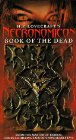 Necronomicon / Книга мертвых
