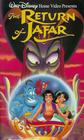 Return of Jafar / Аладдин 2: Возвращение Джафара