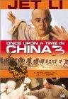 Wong Fei Hung ji saam: Si wong jaang ba / Однажды в Китае 3
