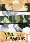 Ai qing wan sui / Да здравствует любовь