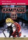 Armitage III: Poly Matrix / Армитаж III: Поли-Матрица