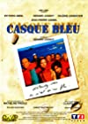 Casque bleu / Голубая каска
