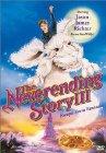 Neverending Story III / Бесконечная история 3: Спасение Фантазии