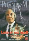 Phantasm III: Lord of the Dead / Фантазм III