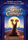 Princess and the Cobbler / Воришка и Сапожник